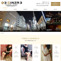 GINZA 3~ギンザ・スリー
