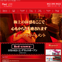Red~レッド~ 府中店
