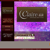 Claire 池袋~クレア~