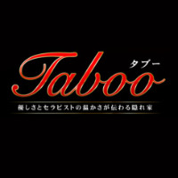 TABOO~タブー~